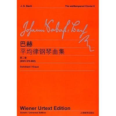 巴赫平均律钢琴曲集(第2卷)-艺术 on 艺术