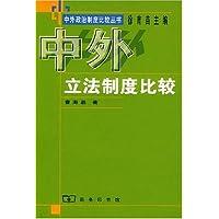 http://ec4.images-amazon.com/images/I/41PAHE7CKsL._AA200_.jpg