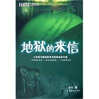 http://ec4.images-amazon.com/images/I/41PC7-I5T%2BL._AA200_.jpg