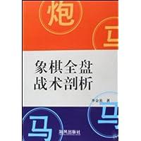 http://ec4.images-amazon.com/images/I/41PFtOGl0QL._AA200_.jpg