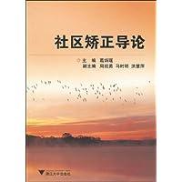 http://ec4.images-amazon.com/images/I/41PGJaSjpvL._AA200_.jpg