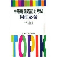 http://ec4.images-amazon.com/images/I/41PHIBFoK0L._AA200_.jpg