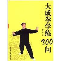 http://ec4.images-amazon.com/images/I/41PLIDixFtL._AA200_.jpg