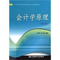 http://ec4.images-amazon.com/images/I/41PNAfyATgL._AA200_.jpg
