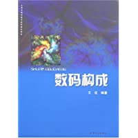 http://ec4.images-amazon.com/images/I/41POaGtZbtL._AA200_.jpg