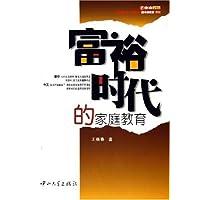 http://ec4.images-amazon.com/images/I/41PT%2BTq7ZEL._AA200_.jpg