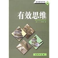 http://ec4.images-amazon.com/images/I/41PTUAz%2BDFL._AA200_.jpg