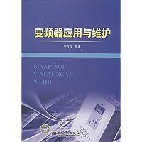 http://ec4.images-amazon.com/images/I/41PU-cdTjnL._AA200_.jpg