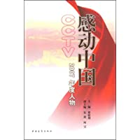http://ec4.images-amazon.com/images/I/41PV2sFRX3L._AA200_.jpg