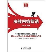 http://ec4.images-amazon.com/images/I/41PWSDvNLHL._AA200_.jpg