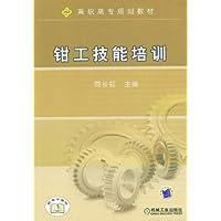 http://ec4.images-amazon.com/images/I/41PX9Q5sqZL._AA200_.jpg