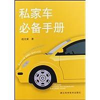 http://ec4.images-amazon.com/images/I/41PXC8AucCL._AA200_.jpg