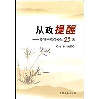 http://ec4.images-amazon.com/images/I/41PaX5EJB4L._AA200_.jpg