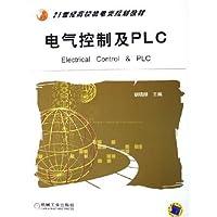 http://ec4.images-amazon.com/images/I/41PbMeQFf1L._AA200_.jpg