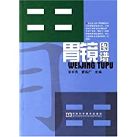http://ec4.images-amazon.com/images/I/41PeCiuUhQL._AA200_.jpg