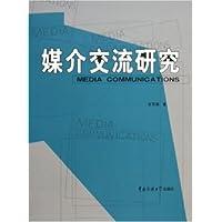 http://ec4.images-amazon.com/images/I/41Pj%2BUVqcNL._AA200_.jpg