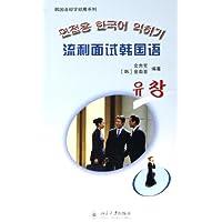 http://ec4.images-amazon.com/images/I/41Pk5nQcUtL._AA200_.jpg