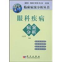 http://ec4.images-amazon.com/images/I/41Pn2mwb06L._AA200_.jpg