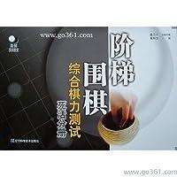 http://ec4.images-amazon.com/images/I/41PoB5eA8FL._AA200_.jpg