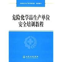 http://ec4.images-amazon.com/images/I/41Pq1F2yomL._AA200_.jpg