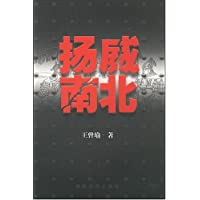 http://ec4.images-amazon.com/images/I/41Pr%2BzOCgaL._AA200_.jpg