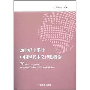 中国诗歌流派网主编徐敬亚宣布上榜名单图片   中国诗歌流...