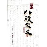 http://ec4.images-amazon.com/images/I/41PvCxC1VEL._AA200_.jpg