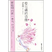 http://ec4.images-amazon.com/images/I/41PvIBd6M9L._AA200_.jpg