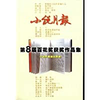 http://ec4.images-amazon.com/images/I/41PwxsgJdJL._AA200_.jpg