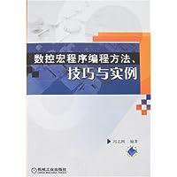 http://ec4.images-amazon.com/images/I/41Px13LZo7L._AA200_.jpg