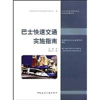 http://ec4.images-amazon.com/images/I/41PxyRAJNdL._AA200_.jpg