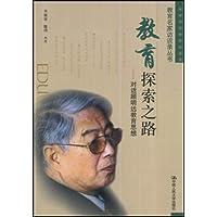 http://ec4.images-amazon.com/images/I/41PyNdX41BL._AA200_.jpg