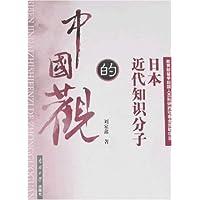 http://ec4.images-amazon.com/images/I/41PygFlXf7L._AA200_.jpg