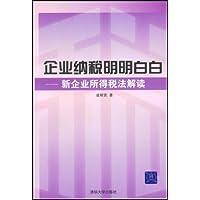 http://ec4.images-amazon.com/images/I/41PzU0iybfL._AA200_.jpg
