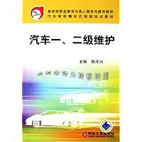 http://ec4.images-amazon.com/images/I/41Q138LPTuL._AA200_.jpg