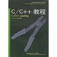 http://ec4.images-amazon.com/images/I/41Q1JLK5egL._AA200_.jpg