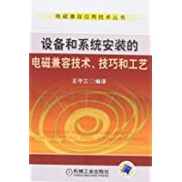 http://ec4.images-amazon.com/images/I/41Q2hrzxiDL._AA200_.jpg