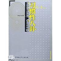 http://ec4.images-amazon.com/images/I/41Q6xPXhNtL._AA200_.jpg