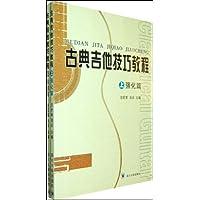 http://ec4.images-amazon.com/images/I/41Q7PjuscAL._AA200_.jpg