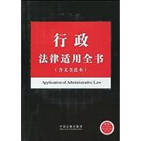 http://ec4.images-amazon.com/images/I/41Q83AY73rL._AA200_.jpg