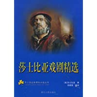 http://ec4.images-amazon.com/images/I/41Q8Cne-I1L._AA200_.jpg