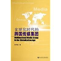 http://ec4.images-amazon.com/images/I/41Q99mI7oxL._AA200_.jpg