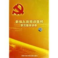 http://ec4.images-amazon.com/images/I/41QBMN6nJAL._AA200_.jpg