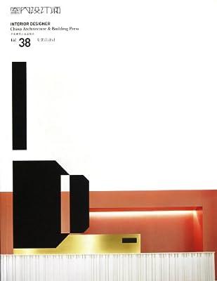 室内设计师38:专卖店设计.pdf