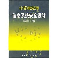 http://ec4.images-amazon.com/images/I/41QDQ3a8K2L._AA200_.jpg