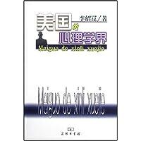 http://ec4.images-amazon.com/images/I/41QFk85OSQL._AA200_.jpg