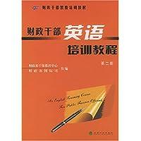 http://ec4.images-amazon.com/images/I/41QKZC49ynL._AA200_.jpg