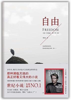 自由.pdf