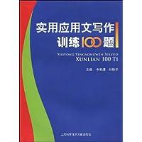 http://ec4.images-amazon.com/images/I/41QWO36suiL._AA200_.jpg