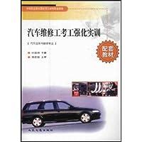 http://ec4.images-amazon.com/images/I/41Qalcg0E0L._AA200_.jpg